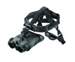 Yukon Tracker 1×24 Night Vision Gen 1 Goggle Kit