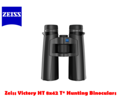 Zeiss Victory HT 8×42 Hunting Binoculars